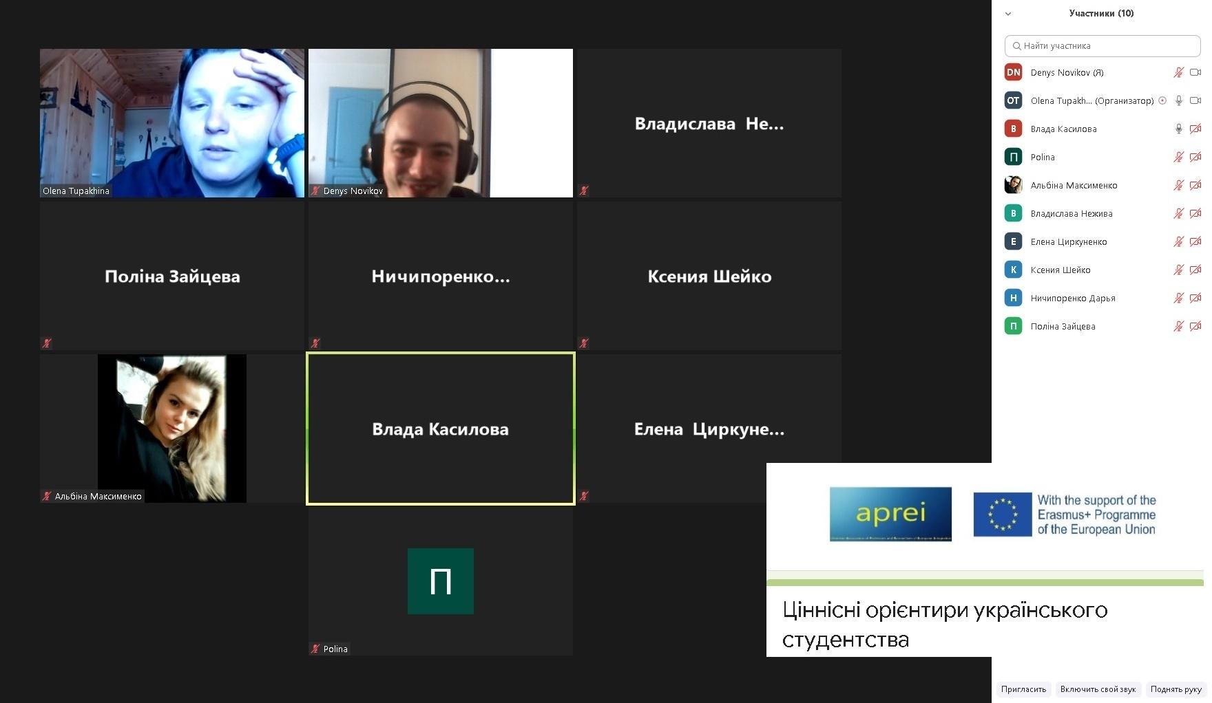 Юридический факультет Харьков